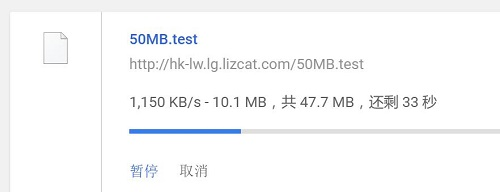 n-hk-speedtest