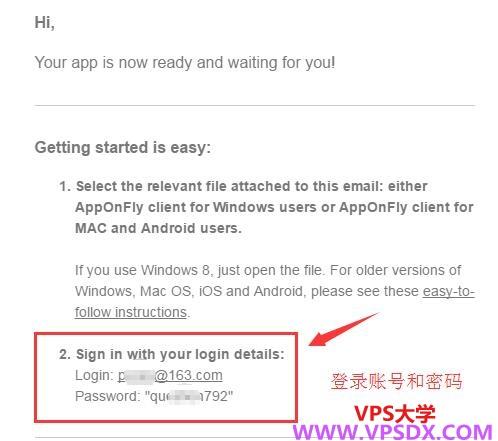 大福利#AppOnFly:免费送一个月Windows VPS 可以拿来挂机赚钱撸友们撸