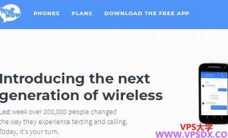 在线验证码接收网址收集  textnow  textfree SMS Receive Free Receive SMS Online  Free Online Phone