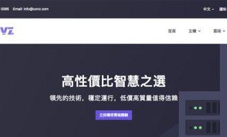 #促销#UOVZ:新年大促 香港BGP节点 99.99元/年 1核1IP 512M 5G    贵州电信大带宽KVM虚拟服务器 199元/年