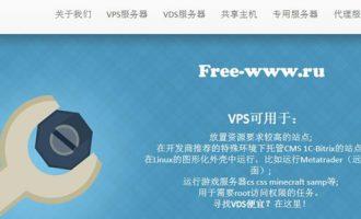 #无限流量#Free-WWW:俄罗斯新西伯利亚OVZ 6元/月 1核 384M 5GB  200Mbps 无限流量VPS