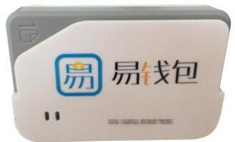 #福利#免费送:易钱包蓝牙刷卡器 易钱包手机POS机免费送 可刷信用卡 0.65费率蓝牙机 数量不多 先到先得