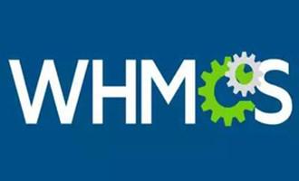 WHMCS v7.4.2 原版下载及开心版授权安装 WHMCS v7.4.2开心版下载