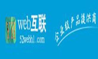 #免费空间#瑞云IDC: 免费上海高速主机 100M 储存空间 Mysql数据库100M  1M 带宽 无限制流量 独家防CC防黑24h/备份