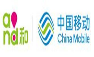#免费300M流量#中国移动:618答题挑战赛 答题得300M流量券 非秒到