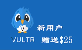 【大羊毛】Vultr:新用户最高送103美元 日本东京、美国洛杉矶、新加坡等全球16大机房 按小时计费 随建随删 三网不绕 KVM 5美元/月 1核1G 可自定义ISO