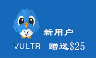 Vultr:2019年最新优惠码 充多少送多少 最高可送100美元 KVM 日本节点 月付2.5美元起 1核512 支付宝微信PayPal充值