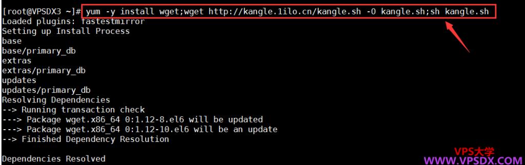 康乐kangle开虚拟主机脚本康乐kangle一键安装脚本安装教程