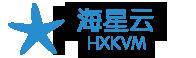 海星云(HXKVM)