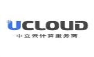 UCloud:三网直连 双程CN2 独享资源 免备案 11机房可选 国内1核2G 200元/年 香港海外 300元/年 便宜VPS