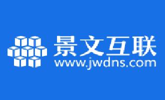 景文互联:香港及国外云服务器 终身八折  冲1000送300 KVM 香港CN2 送1G内存 70.4元/月 2核2G 40GB SSD硬盘