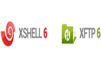 Xshell6+Xftp6:国外强大的SSH管理工具 Xshell6+Xftp6中文免费版下载教程 Xshell6家庭/学校免费版下载