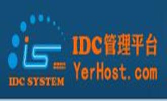 YerHost:香港电信XEN电信 + 网通大陆直连 30元/月 1核 0.5GB 20G 无限流量 1Mbps 支持Windows系统