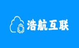 【大带宽】浩航互联CZHHCloud:香港沙田CN2 KVM 电信走CN2 GIA 49元/首月 年付四折 239元/年 1核1GB内存 20GB SSD 300GB流量 20Mbps大带宽