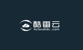 【双12】酷番云:美国韩国CN2 VPS促销 2核2GB 5M带宽 无限流量 388元/年  宿迁100GB高防服务器 4核4GB 20M带宽 150元/月
