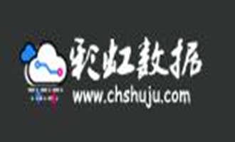 彩虹数据:日本东京CN2 GIA KVM 700元/年 2核 1GB 3Mbps 20GB SSD 不限流量 带测评报告