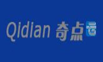 奇点云:香港CN2 KVM 8折 63.2元/月 1核512MB内存 5GB SSD硬盘 100Mbps大带宽 400GB单项流量 年付升级为1T流量/双倍磁盘