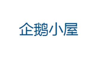 【新春促销】企鹅小屋:香港存储型VPS 1GB内存 500GB硬盘 45元/月 香港CN2大带宽VPS 1GB内存 100M带宽 24元/月