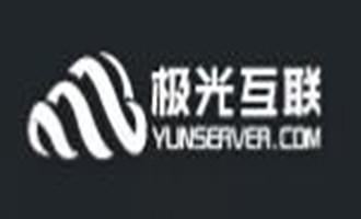 【元旦促销】极光KVM:轻量级特价专区上架 美国CN2 香港CN2 大带宽 1H1G50M 10元/月起 精品网络极致性价比 新年机会难得