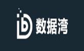 数据湾:香港日本新加坡美国独立服务器促销 香港独服  550元/月 I3-530 4GB内存 120GB SSD 5Mbps 2IP 无限流量