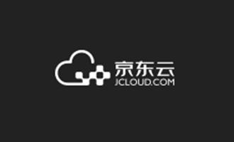 京东云:2019双十一活动 云主机2核8G5M 1497元/3年 无需强制接入备案
