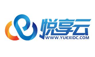 悦享云:年付只需10个月钱 美国1核20M带宽 月付20元 香港CN2 1核2M带宽 月付20元