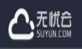 无忧云5UYun:华北BGP 48元/年 1核1GB内存 60GB SSD 5Mbps带宽 价格给力
