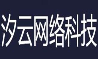 【双11】汐云网络:香港高速CN2 15元/月 245MB内存 3Mbps带宽 辽宁高防 15元/月 1GB内存 5Mbps带宽