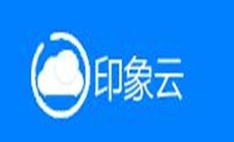 【便宜高防VPS】印象云: 美国洛杉矶CERA高防云 KVM 23元/月 1核1GB内存 单机20G防御 100G秒解 三网回程CN2
