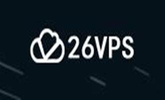 【便宜】26VPS:香港CN2 VPS 低延迟 18.87元/月 1核1GB内存 10GB SSD硬盘 1Mbps带宽 不限流量
