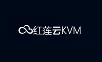 红莲云:香港BGP 8折促销 136元/年 1核512MB内存 4M带宽 5GB硬盘 便宜香港VPS
