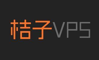 桔子VPS:洛杉矶CN2 VPS 5折 44.5元/月 1核2GB内存 1.5TB流量 150Mbps带宽 附晚高峰简单测评