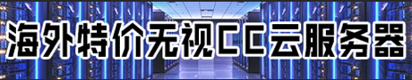 无比云:美国CN2 VPS 99元/月 8核8GB内存 120GB 集群防御 无视CC攻击 香港CN2高防VPS 129元/月 8核8GB内存 防CC攻击 适合建站