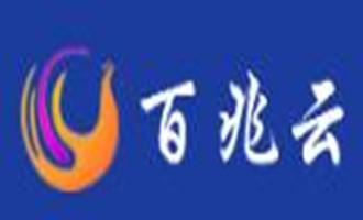 【建站首选】百兆云:香港安畅CN2-GIA 1H1G 10M 60SSD 100G流量 9.9元/月 2GB内存 2M带宽19元/月 挂机宝 1000M带宽 20元月