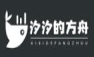 方舟云:安徽联通大带宽VDS 799元/月1核1GB 10GB SSD硬盘 500Mbps带宽 30TB流量 适合中转项目