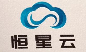 恒星云:便宜香港CN2 KVM VPS 9.9元/月 1核1GB内存 10GB SSD硬盘 1M带宽 不限流量 建站VPS