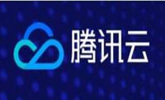 【7月云聚惠】腾讯云:国内 香港云服务器秒杀 2核4G 95元/年 最高10M带宽 无限流量 免备案首选