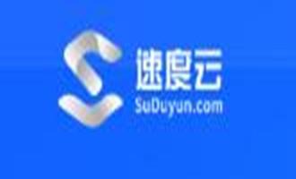 速度云:便宜香港CN2 VPS 9.9元/月 2核1GB 40GB SSD 1M带宽 不限流量 美国高防 国内佛山高防云 香港高防云同步促销