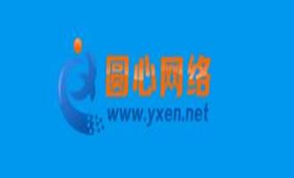 圆心网络:便宜香港CN2 VPS 回程纯CN2线路 20元/月 2核512MB内存 15GB SSD硬盘 1M带宽 不限流量 建站VPS
