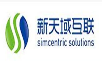 【双11促销】新天域互联: 香港物理服务器独享100M带宽 三网直连内地(含CN2-GIA)+国际带宽 首月低至¥100