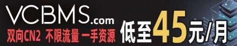 VCBMS:美国洛杉矶 西雅图 硅谷 日本东京 新加坡裸金属服务器低价促销 最低1350元