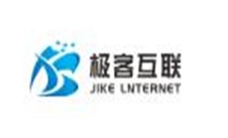 极客互联:终身虚拟主机低至0元 美国洛杉矶CN2 1GB内存 10GB SSD 22元/月 腾讯香港精品CN2线路 19元/月 景安精品BGP线路 15元/月