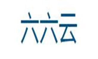 【新春促销】六六云666clouds: 美国CERA机房 联通cuvip线路VPS促销 288元/年 约24元/月 1核1GB内存 512MB内存 1G大带宽