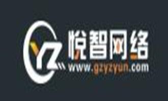 悦智网络:香港CN2 VPS 9.9元/月 1核1GB 1M带宽 10GB SSD硬盘 便宜香港建站vps