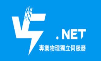 【香港CN2独服】V5NET:新客户首单全场七折终身优惠 香港三区可选 日本区 月付385港元 阿里云CN2专线 335元/月 E5-2630L 4G内存 240GB SSD硬盘 5M带宽 建站服务器