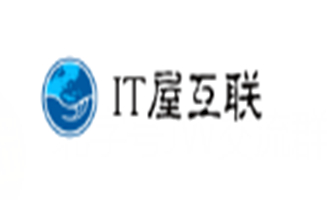 【双十二】IT屋互联:云聚活动折上折 香港CN2 洛杉矶高防 宝塔版面主机 返利+折扣双优惠 香港大带宽cn2 gia vps 28.9元/月 1核1GB 800GB流量 10M大带宽