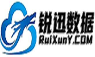 【便宜香港VPS】锐迅云:香港CN2 VPS 年付58元 2核1GB内存 3M带宽 不限流量VPS