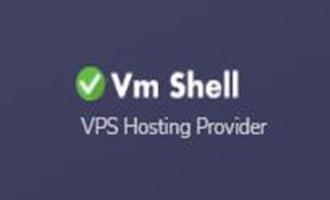 VmShell:香港高速CMI线路 8折优惠 免费VPS测试 3日内退款 新增双IP服务器2T流量