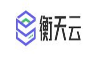 【五一促销】衡天云:香港 美国物理服务器499元/月 云服务器5折秒杀