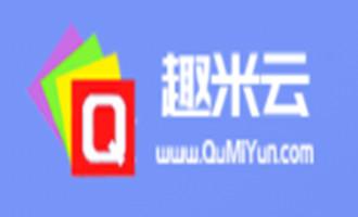 【促销】趣米云: 香港沙田三网CN2 VPS  月付28元 2核2GB 30GB硬盘 300GB流量 10M带宽 香港高速vps